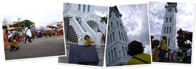 View jam gadang